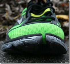 Brooks Pure Flow Front