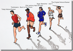re-evolution_of_running_text_e103