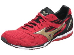 Mizuno Wave Ekiden Racing Flat Review by Coach Caleb